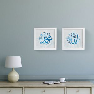 Allah & Muhammed Set Islamic Art