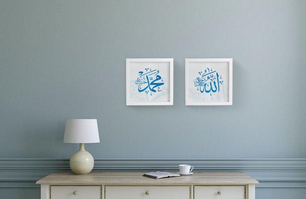Allah & Muhammed Set Islamic Art