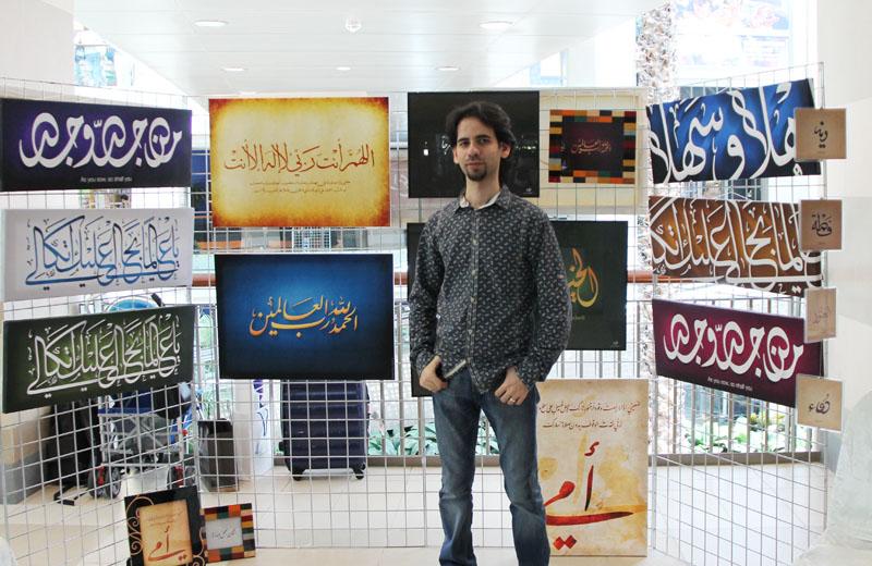 Nihad Nadam – in love with Arabic calligraphy