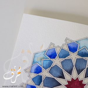Islamic geometry watercolor art