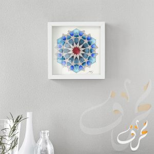 Islamic geometry watercolor Original art