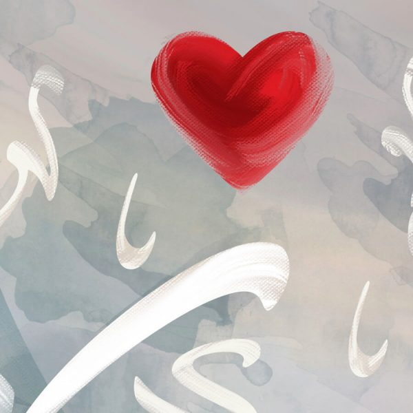 Abstract Arabic Canvas Wall Art Love is