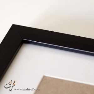 Mahref Arabic Calligraphy Frame