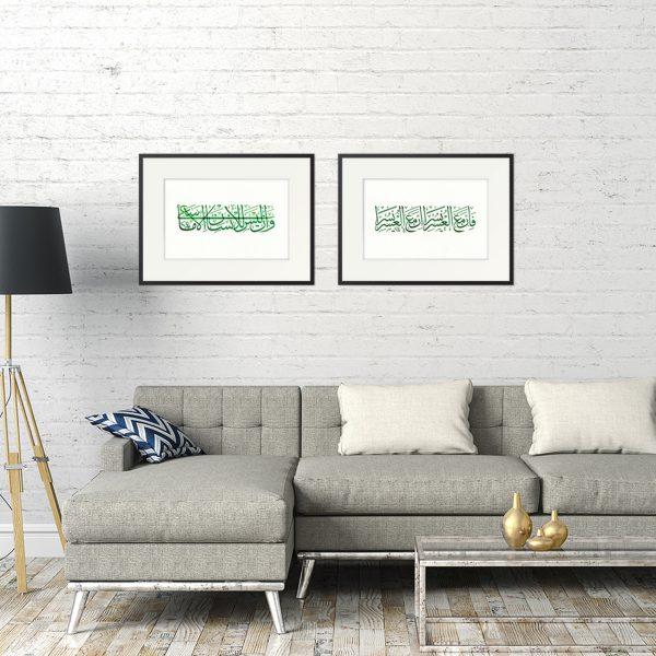 Islamic Framed Art set