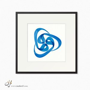 Islamic Sufi Art