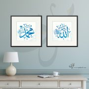 Allah & Muhammed
