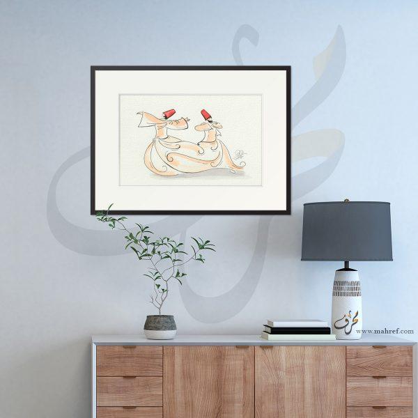 Watercolor Sufi Dance Frame