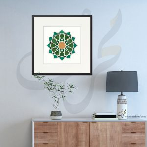 Framed Islamic Geometric watercolor Green
