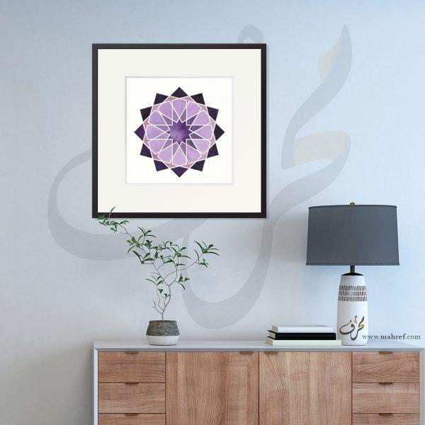 Framed Islamic Geometric watercolor purple