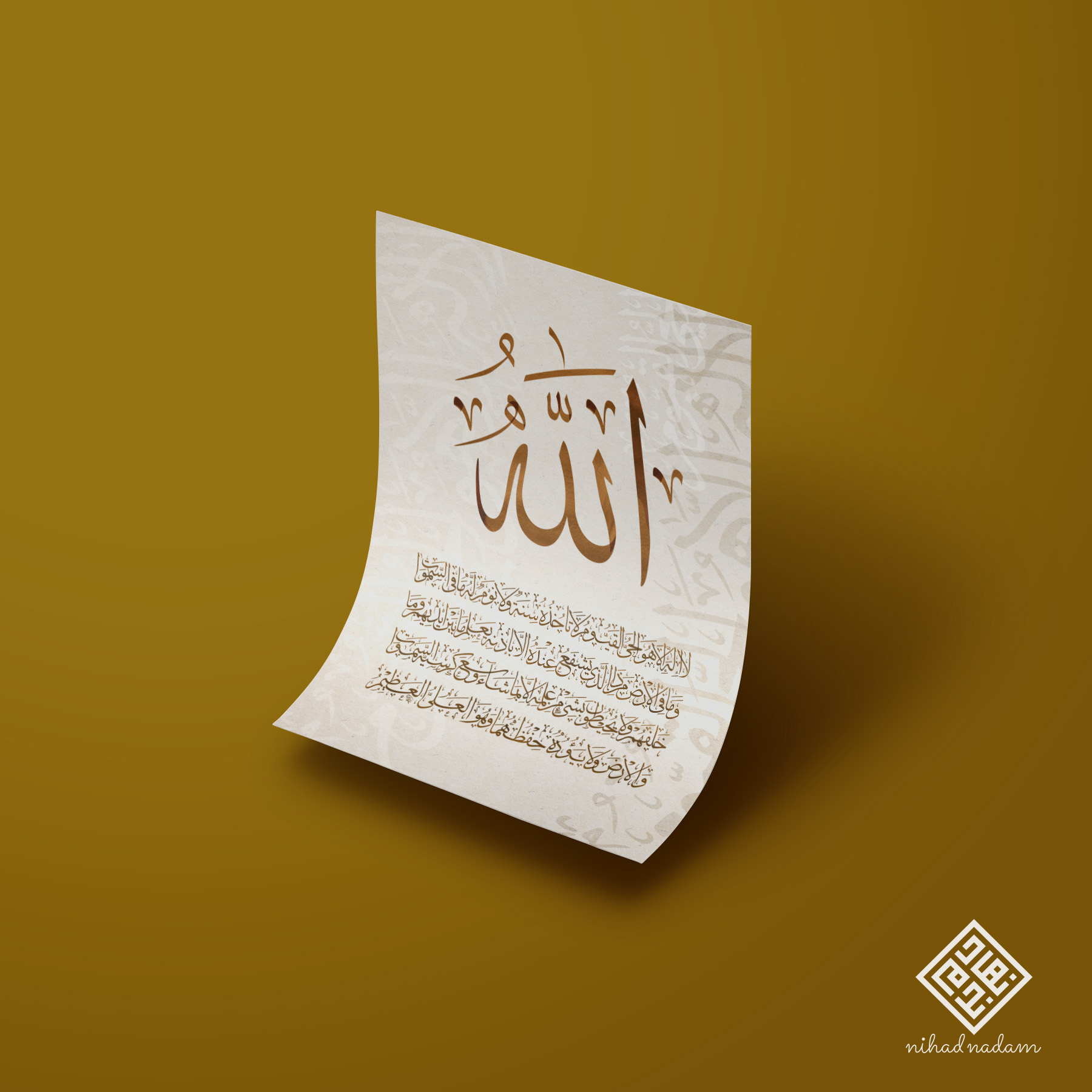 Ayat Alkursi Islamic Art Print - MAHREF Arabic Calligraphy and ...