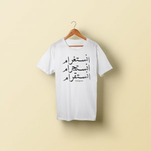 Arabic Instagram Short-Sleeve Unisex T-Shirt