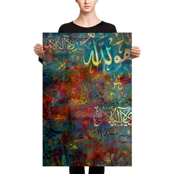 Allah names Arabic Calligraphy Canvas