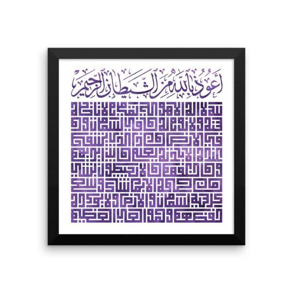 18-3838 Ultra Violet