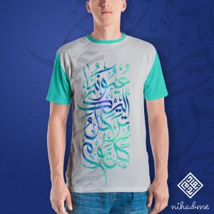 Arabic Calligraphy Men's T-shirt