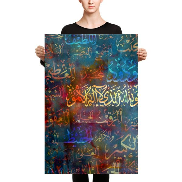 Allah names Arabic Calligraphy Canvas