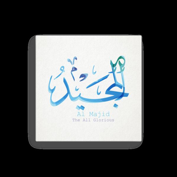 99 names of Allah Islamic Art – Al Majid